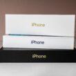 Caixa de iPhones 12