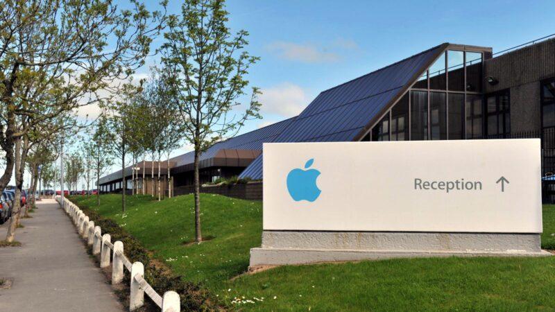 Campus da Apple em Cork, Irlanda