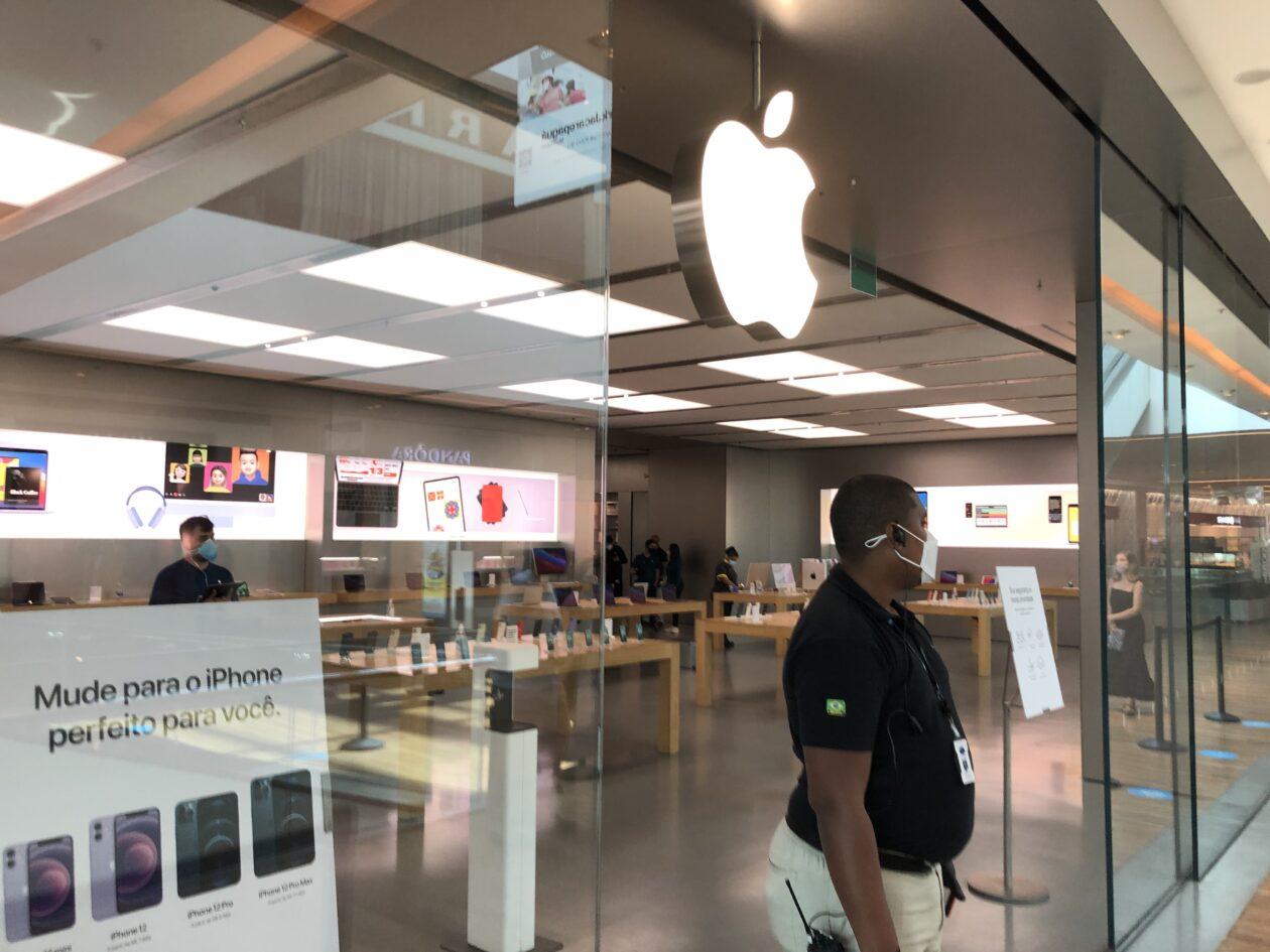 Apple VillageMall