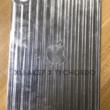 "Suposto molde para case do ""iPad mini 6"""