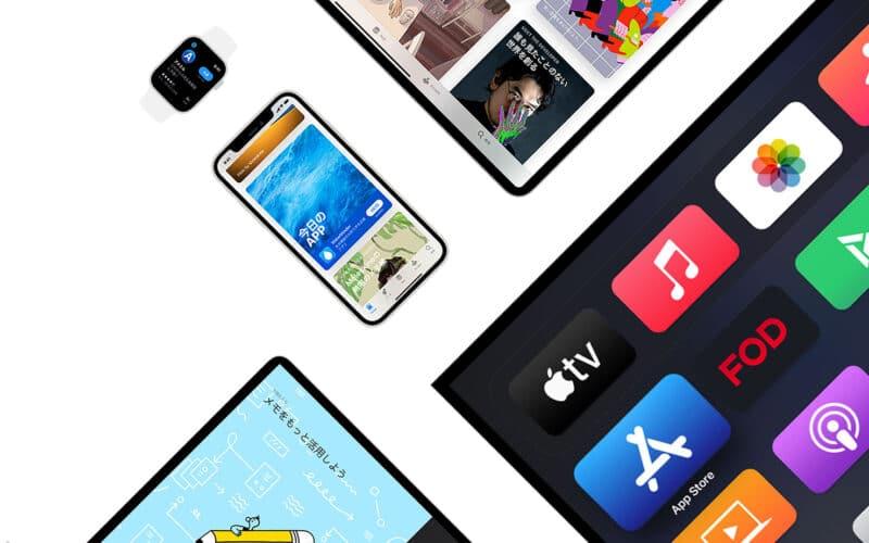 App Store japonesa