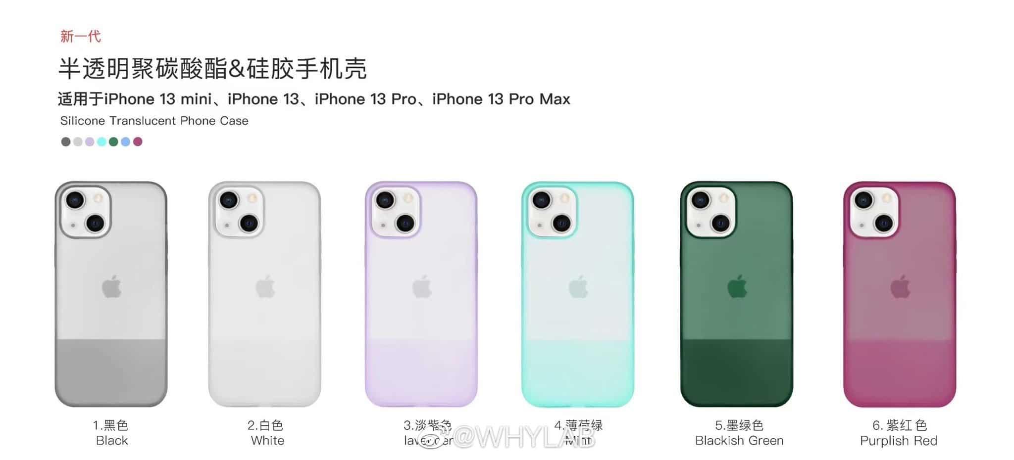 "Supostas cases para os ""iPhones 13"""