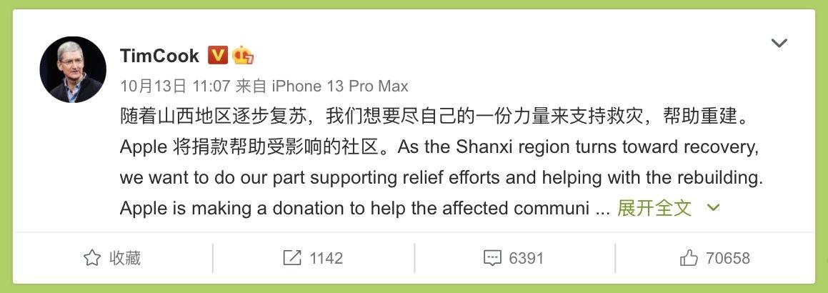 Publicação de Tim Cook no Weibo